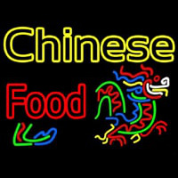 Double Stroke Chinese Food Logo Neon Sign